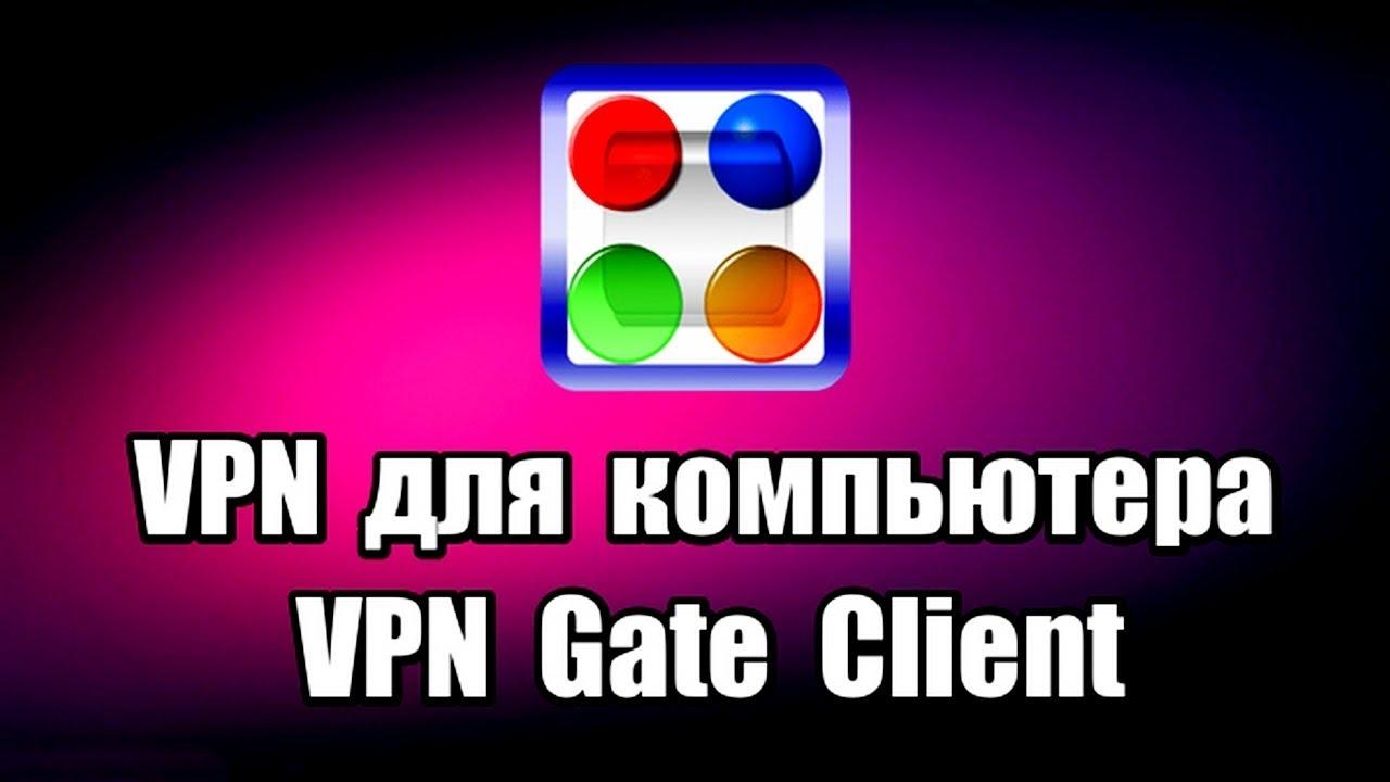 aw vpn network diagram [ 1280 x 720 Pixel ]