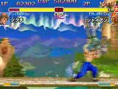 SSF2T: Noguchi (Fei Long/Vega) vs Gian (Ryu/Dhalsim)