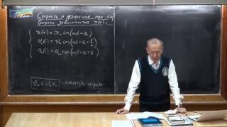 Урок 330. Скорость и ускорение при гармонических колебаниях