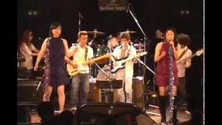 2011年6月5日川崎セルビアンナイト フィフティーズサマーライブ2011 第1部.