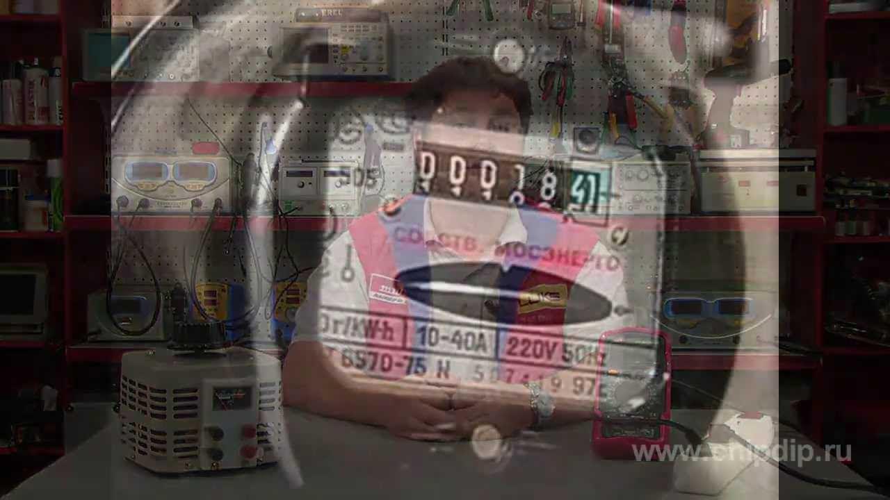 схема проводов от счетчика нева 306 к автоматом