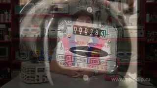 видео Как правильно снимать показания со счётчика электроэнергии