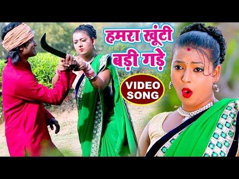 Arvind Ajooba का सुपरहिट चईता 2018 - Chait Me Khuti Hamra Gade - Bhojpuri Hit Songs 2018 New