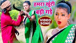 Arvind Ajooba का सुपरहिट चईता 2018 Chait Me Khuti Hamra Gade Bhojpuri Hit Songs 2018 New