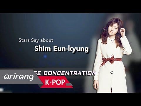 biz Korea  Shim Eunkyung심은경, Stars Say about Her