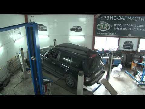 Сервис по ремонту Jaguar и Land Rover в Москве