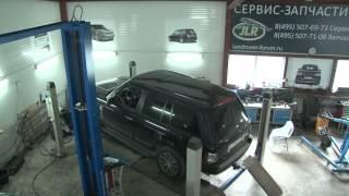 Сервис по ремонту Jaguar и Land Rover в Москве(, 2014-09-03T10:07:43.000Z)