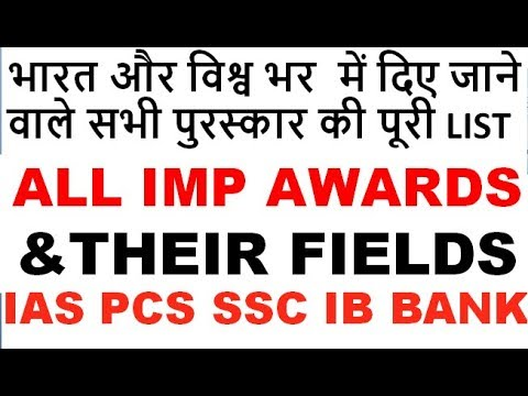 LIST OF ALL IMPORTANT AWARDS AND THEIR FIELDS -ALL NATIONAL & INTERNATIONAL AWARDS -CURRENT AFFAIRS