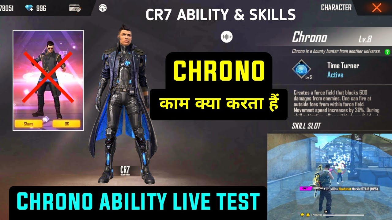 New Chrono Character Ability Live Test In Game Chrono Character Ability Free Fire Cr7 Free Fire Youtube