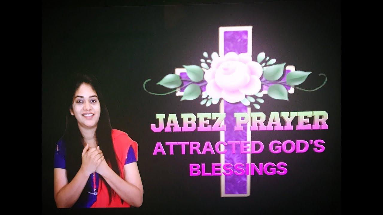 Jabez prayer that Attracted God's blessings | Divya David English christian message