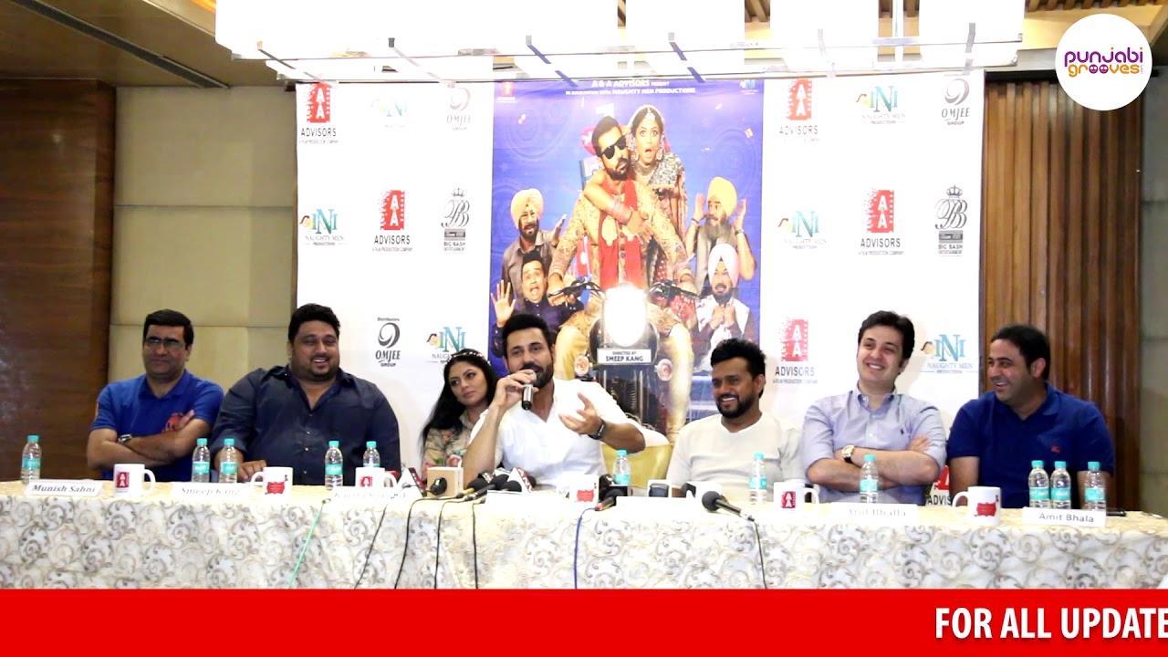 Vadhayiyaan Ji Vadhayiyaan  | Binnu Dhillon | kavita kaushik | Full movie  promotion Coverage