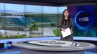 PROSECUTORS RAID SEONGNAM CITY HALL AGAIN (News Today) l KBS WORLD TV 211018
