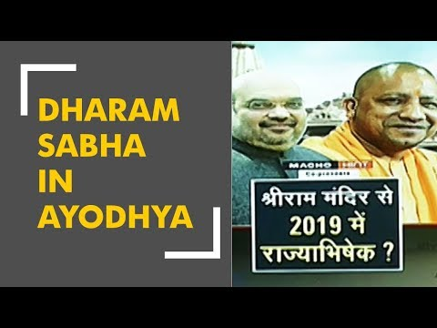 Ayodhya all set to host VHP's 'dharam sabha' on November 25