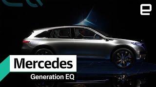 Mercedes-Benz Generation EQ: First Look