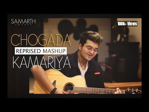 Chogada / Kamariya (Unplugged Cover) Samarth Swarup | Darshan Raval & DJ Chetas