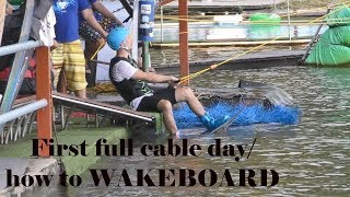 How to Wakeboard: first day in cable park. Первый день на вейке на кольце. Wakeboard tutorial.
