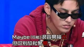劉柏辛Lexie/小青龍 DO NUR RUSH(Rap only版) │1v1 淘汰賽│中國新說唱 第三期