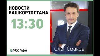 Новости 27.06.2017 13-30