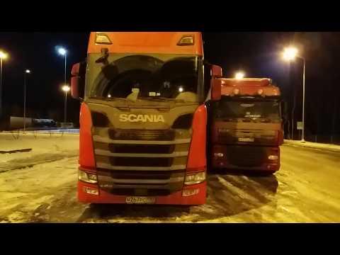 $85 Скания S500 Начинаем рейс... Маршрут Колпино-Риддер)))