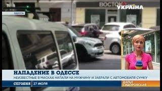 видео Автобусом в Одессу: информация, советы