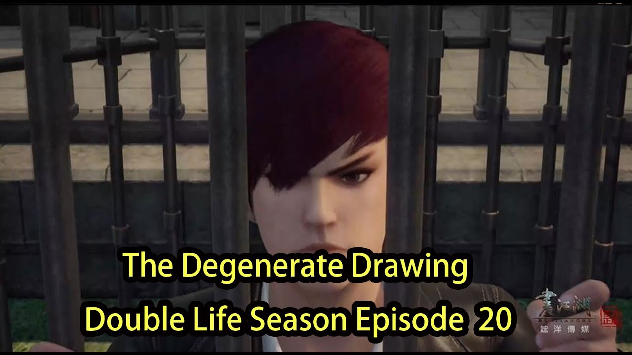The Degenerate Drawing  Double Life Season-Episode  20 畫江湖之換世門生