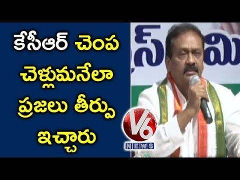 Shabbir Ali Speech | Winning Congress MPs Felicitation Ceremony At Gandhi Bhavan | V6 News