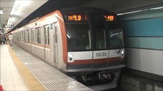 東急東横・みなとみらい線横浜駅 At Tokyu Toyoko Minatomirai Line, Yokohama Station.
