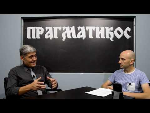 Питања и одговори - 25. део - др.Мирољуб Петровић