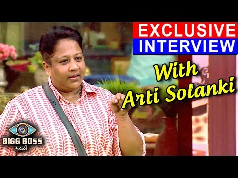 Aarti Solanki Exclusive Interview | Eliminated Contestant | Bigg Boss Marathi | Colors Marathi
