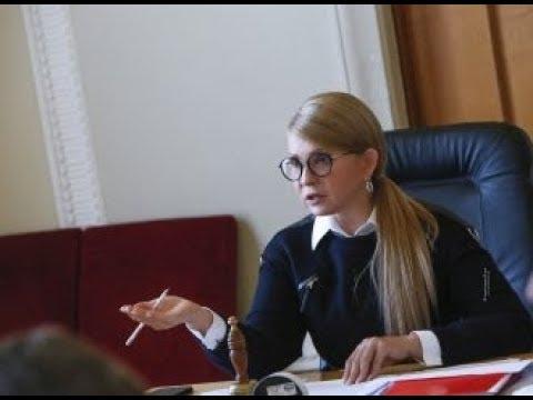 Юлія Тимошенко: Час