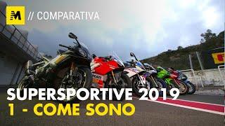 Supersport 2019/1: Aprilia, BMW, Ducati, Honda, Kawasaki, Suzuki, Yamaha: come sono [ENGLISH SUB]