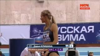 Darya Klishina Дарья Клишина 2017 1v Russian Winter Feb 5th