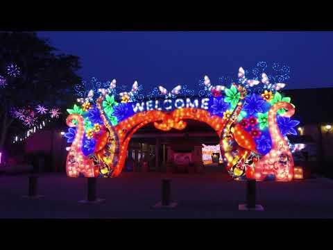 Cleveland Metroparks Zoo's 2019 Asian Lantern Festival