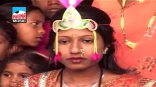 Jhala Hicha Sakharpuda | Latest Lagnageet | 2016