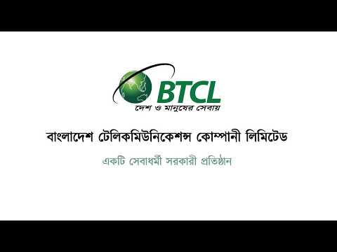How to get BTCL Services, Like: Telephone, Domain, Internet, VPN, Co-location and so on