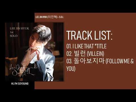 [MINI ALBUM] LEE JIN HYUK (UP10TION) – S.O.L