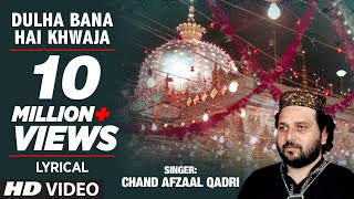 ► दूल्हा बना है ख्वाजा LYRICAL VIDEO CHAND AFZAAL QADRI T Series Islamic Music