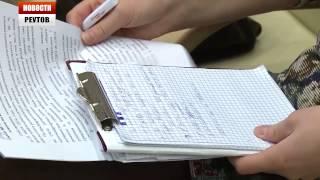 РУКОВОДИТЕЛЬ ФОНДА КАПИТАЛЬНОГО РЕМОНТА РАССКАЗАЛ ОБ ОРГАНИЗАЦИИ   27.02.14