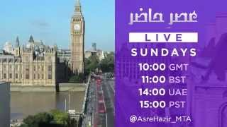 NEW LIVE PROGRAMME - Asr-e-Hazir