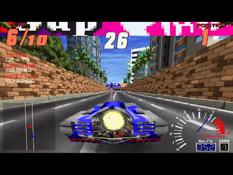 Screamer (PC Game 1995) - Afterburner race in Palm Town