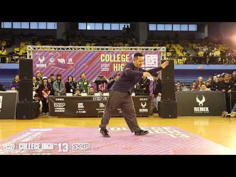 Judge Demo:POPCHEN 品誠(FLEXION BOOGZ/TAIWAN) 171231 College High Vol.13 Stage4