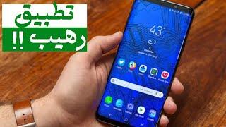 ترجمة فيديو الى العربية