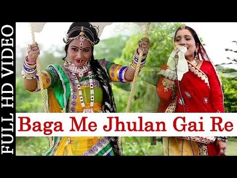 'Baga Main Jhulan Gai Re' - Sarita Kharwal...