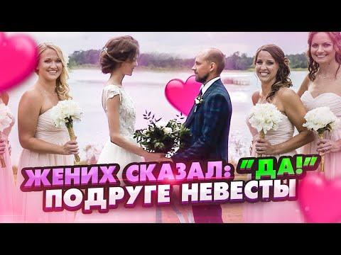 Ведущие на Свадьбу, Свадебный Ведущий, Ведущий Свадеб, Ведущий на Свадьбу, Выездная Регистрация!
