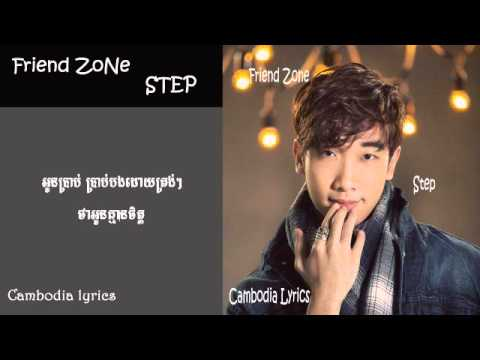 Friend Zone Step khmer song [lyrics video]