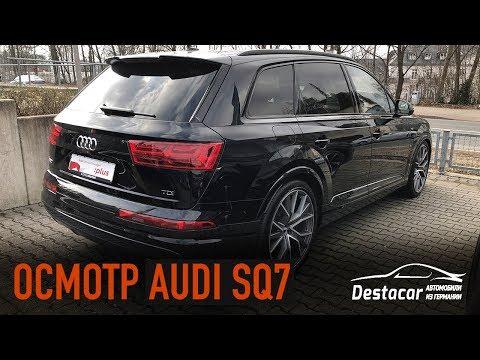 Осмотр Audi SQ7 // Автомобили из Германии