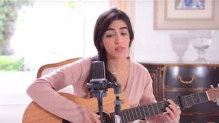 Too Good At Goodbyes - Sam Smith Cover by  Luciana Zogbi real and NEW