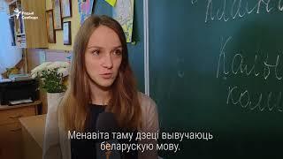 Як ва Ўкраіне вывучаюць беларускую мову | Как в Украине изучают беларусский язык