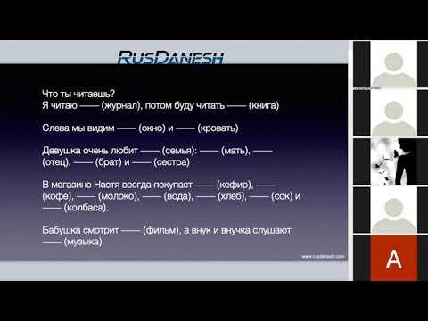 اموزش زبان روسی - پادژ چهار- قسمت اول - تحصیل در روسیه روس دانش