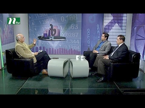 Market Watch (মার্কেট ওয়াচ) | Episode 307 | Stock Market and Economy Update | Talk Show